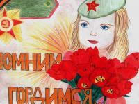 """Акция """"Песня для ветерана"""" #РадостьПобеды"""