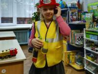 День пожарной безопасности в детском саду